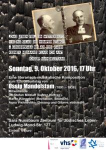 Plakat Ossip Mandelstam final
