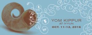 yom-kippur-20161 (2)