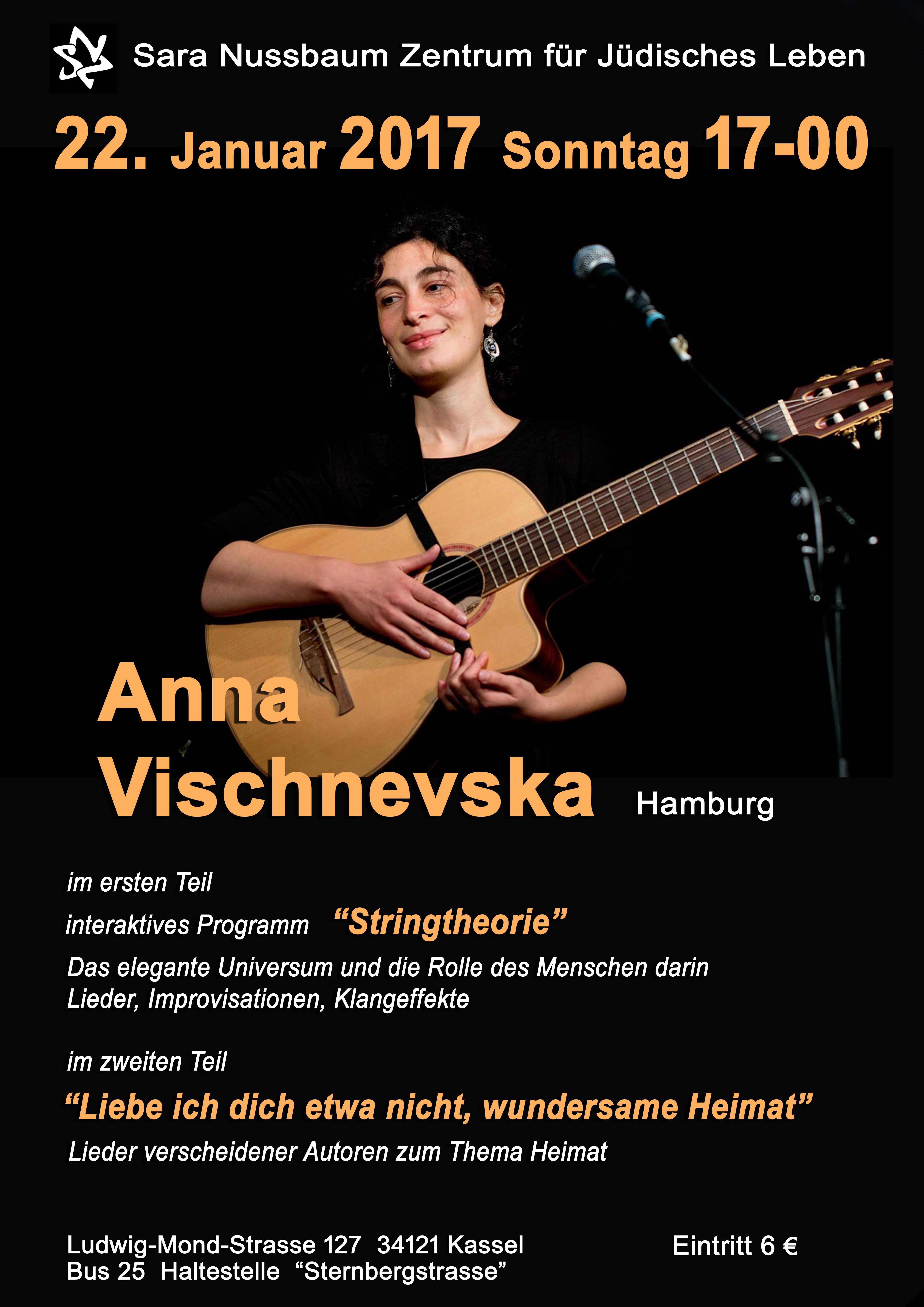 Afischa_Deutsch
