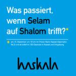 haskalaFB01