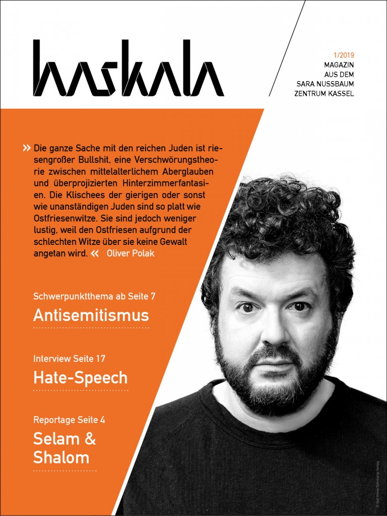 Cover_haskala_fuer_Website